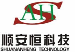 深圳市顺安恒科技发展有限公司