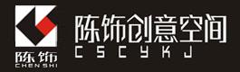 杭州航标装饰设计有限公司