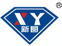 深圳市新源磨具有限公司