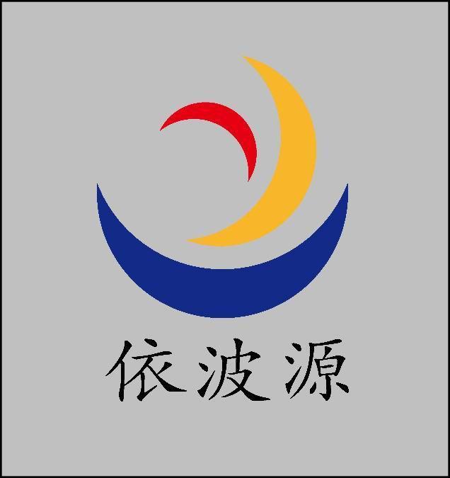 苏州依波源进出口有限公司