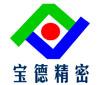 深圳市宝德自动化精密设备有限公司
