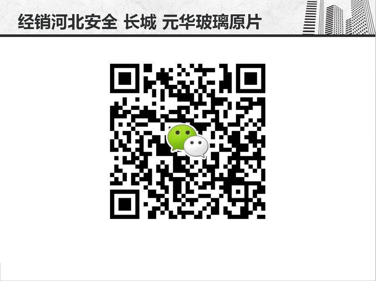南京译绮玻璃有限公司