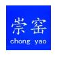 重庆崇窑自动化设备有限公司