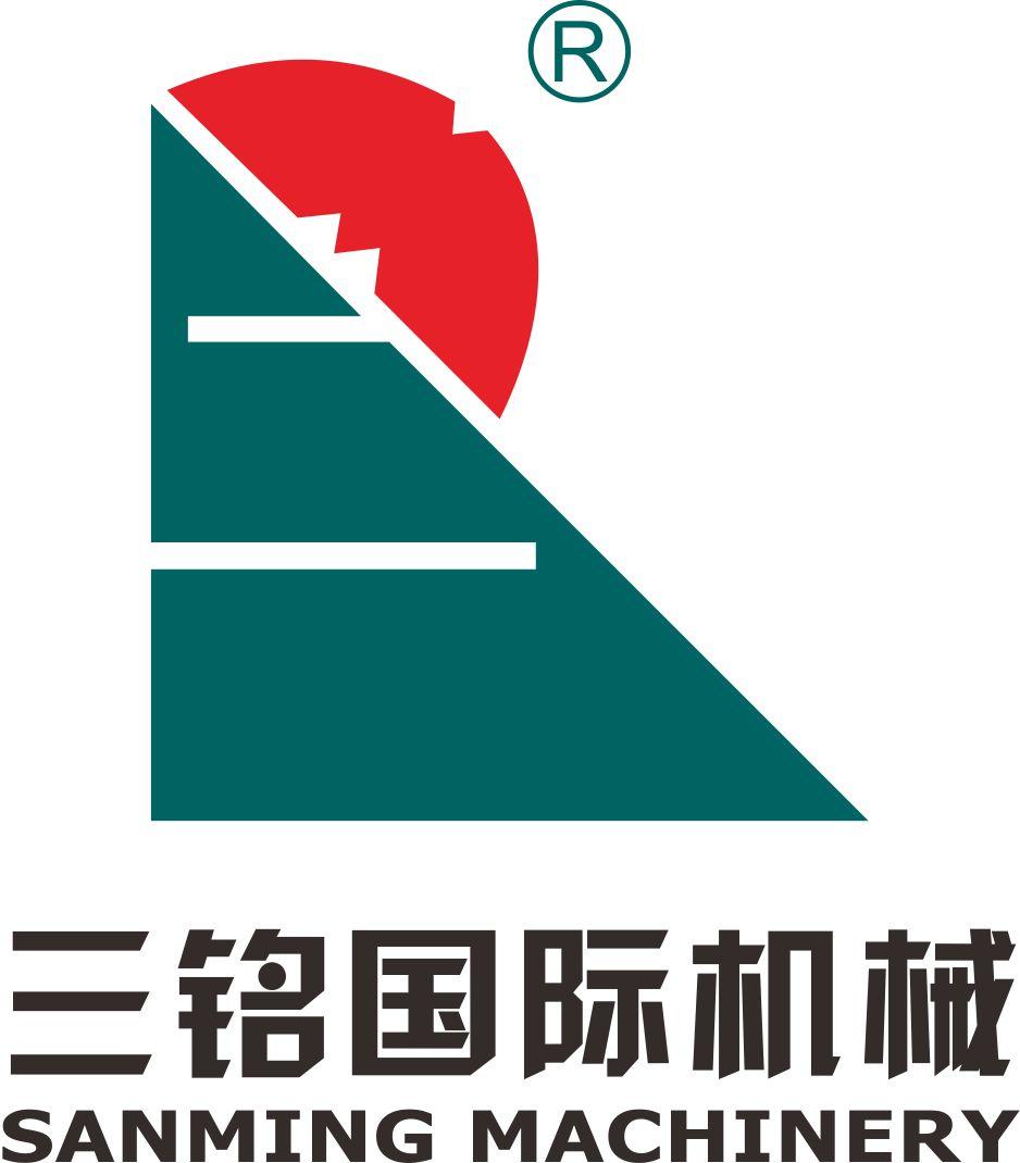 山东三铭国际机械有限公司