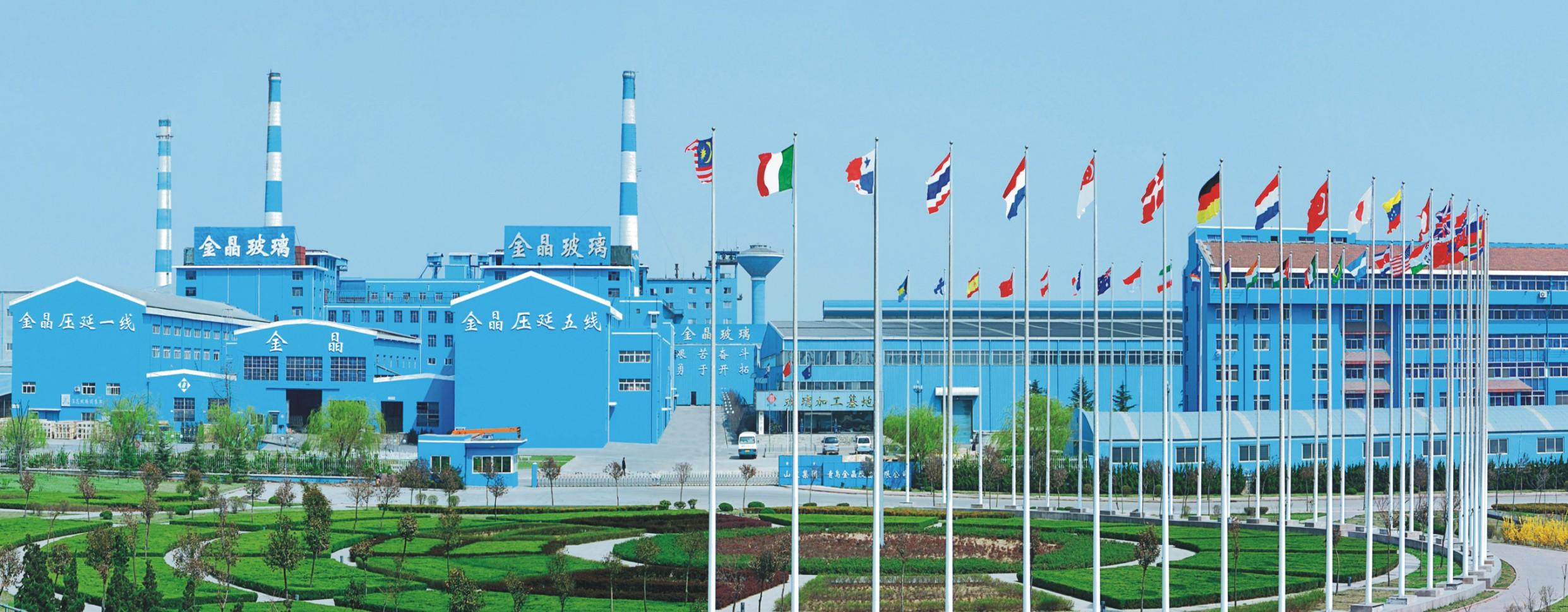 """公司成为""""青岛市高新技术企业"""",""""商务部外贸信用示范单位"""",""""世界建筑"""