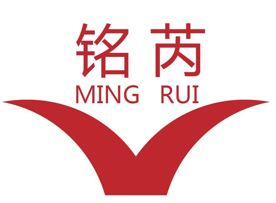 上海市铭芮节能科技有限公司