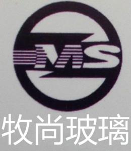 牧尚玻璃制品(上海)有限公司