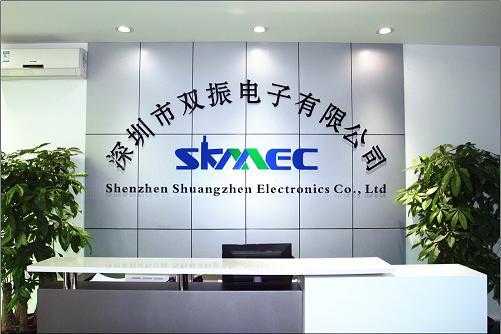 深圳双振电子有限公司