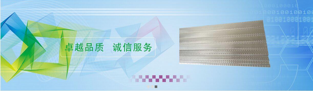 大城县邵庄胜香铝管加工厂