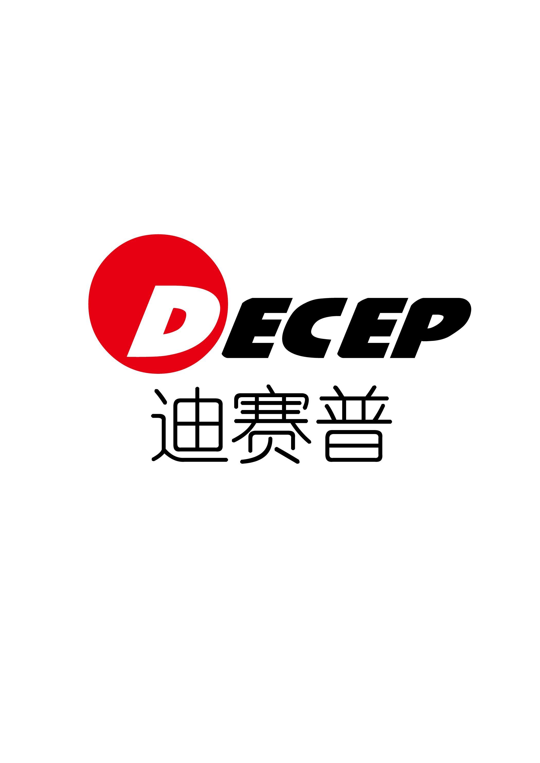 成武迪赛普新材料科技有限公司