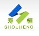 上海寿恒电子科技有限公司