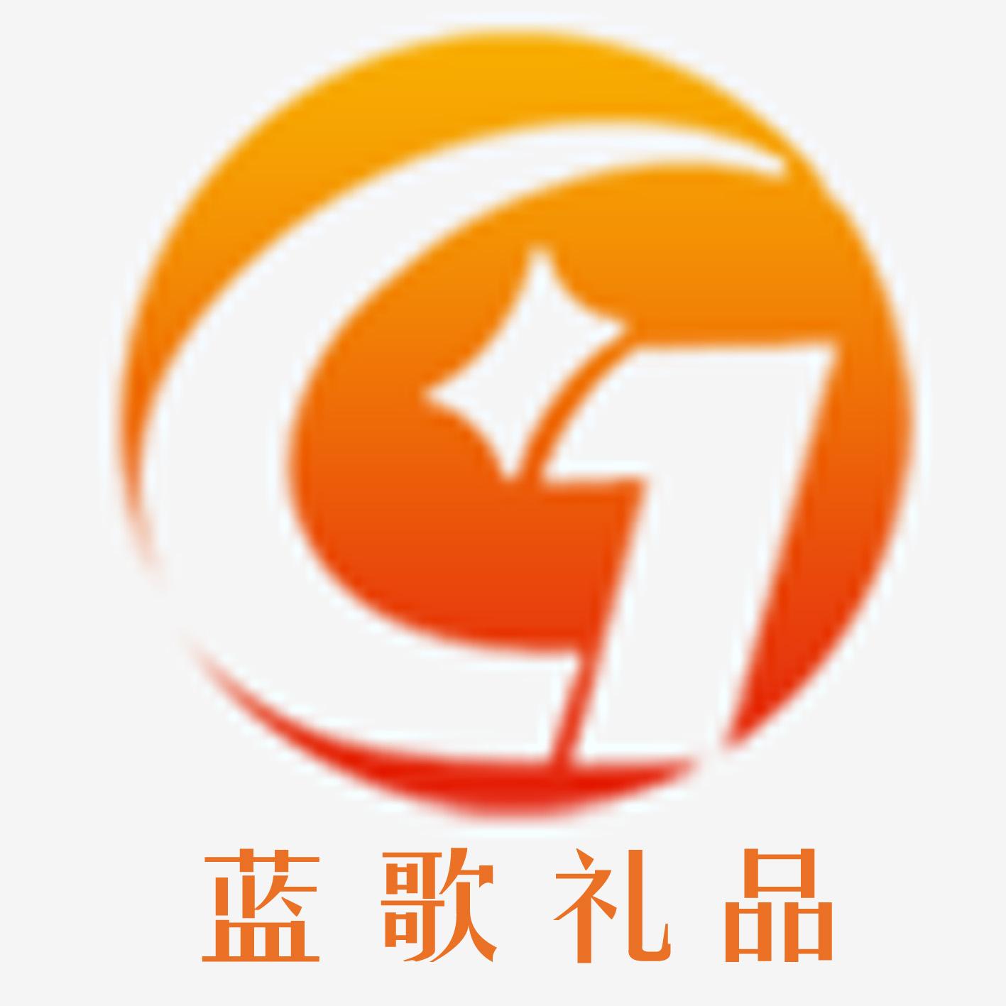 柯航(深圳)贸易有限公司