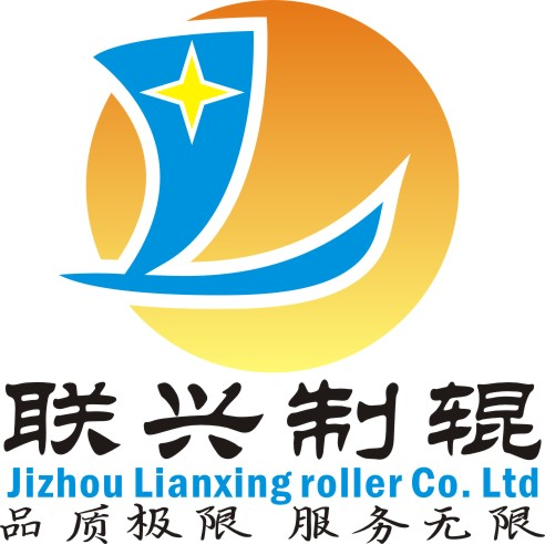 河北冀州市联兴制辊有限公司