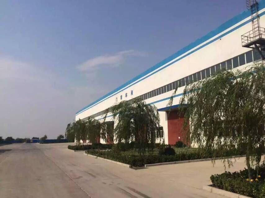 河北省沙河市兴业龙玻璃有限公司