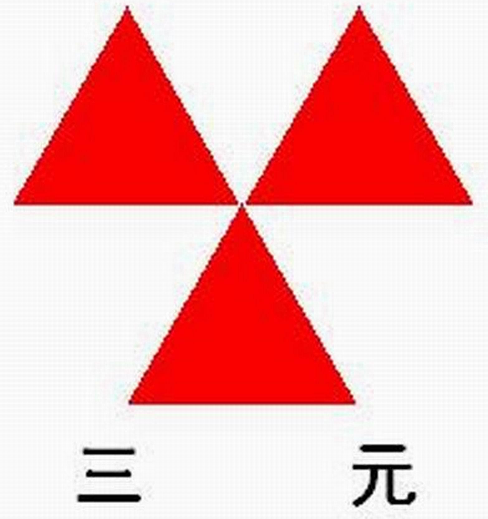 湘潭市三星仪器有限公司