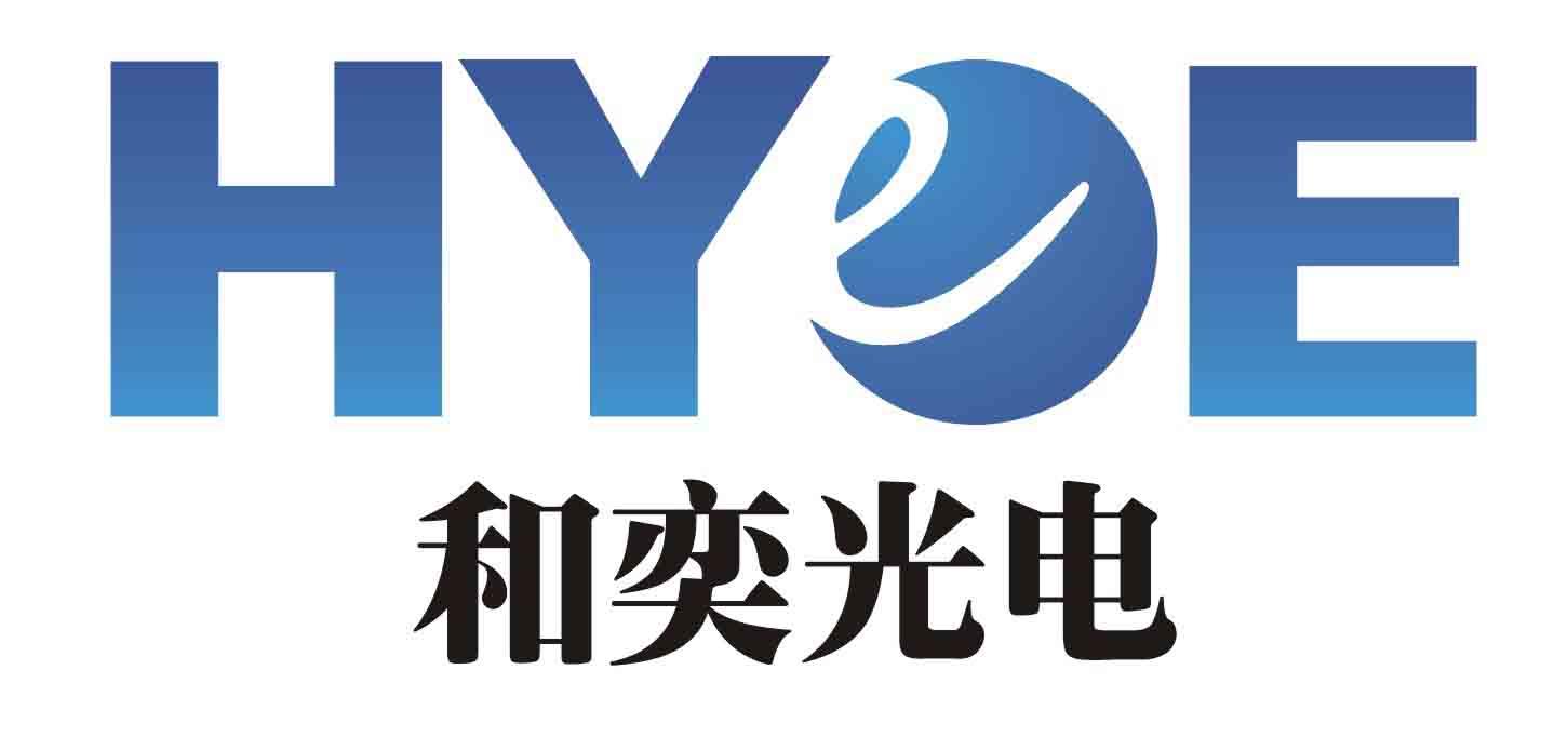 深圳市和奕光电有限公司