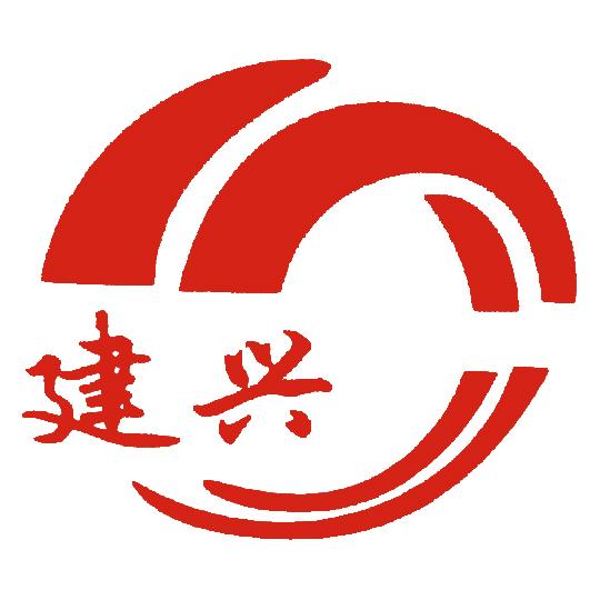 大城县建兴中空玻璃配件厂(无锡办事处)
