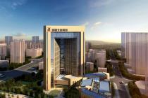 新疆天山玻璃有限责任公司