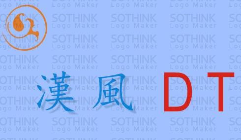 北京汉风东泰玻璃科技有限公司