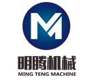 中山市明腾自动化设备有限公司(李来意)