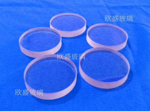 青岛欧盛玻璃技术有限公司