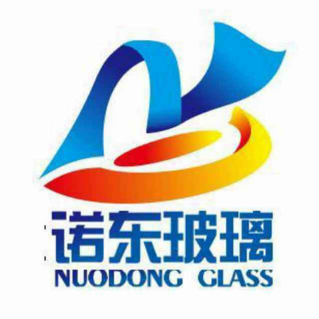 沙河市诺东玻璃有限公司