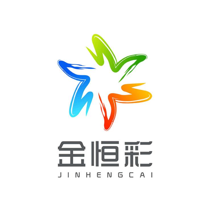 深圳市金恒彩科技有限公司