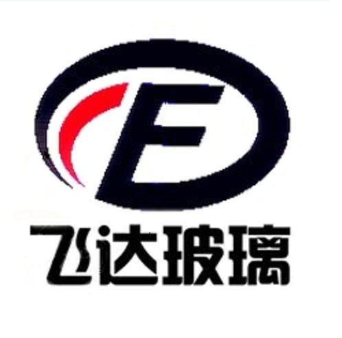 徐州飞达玻璃制品有限公司