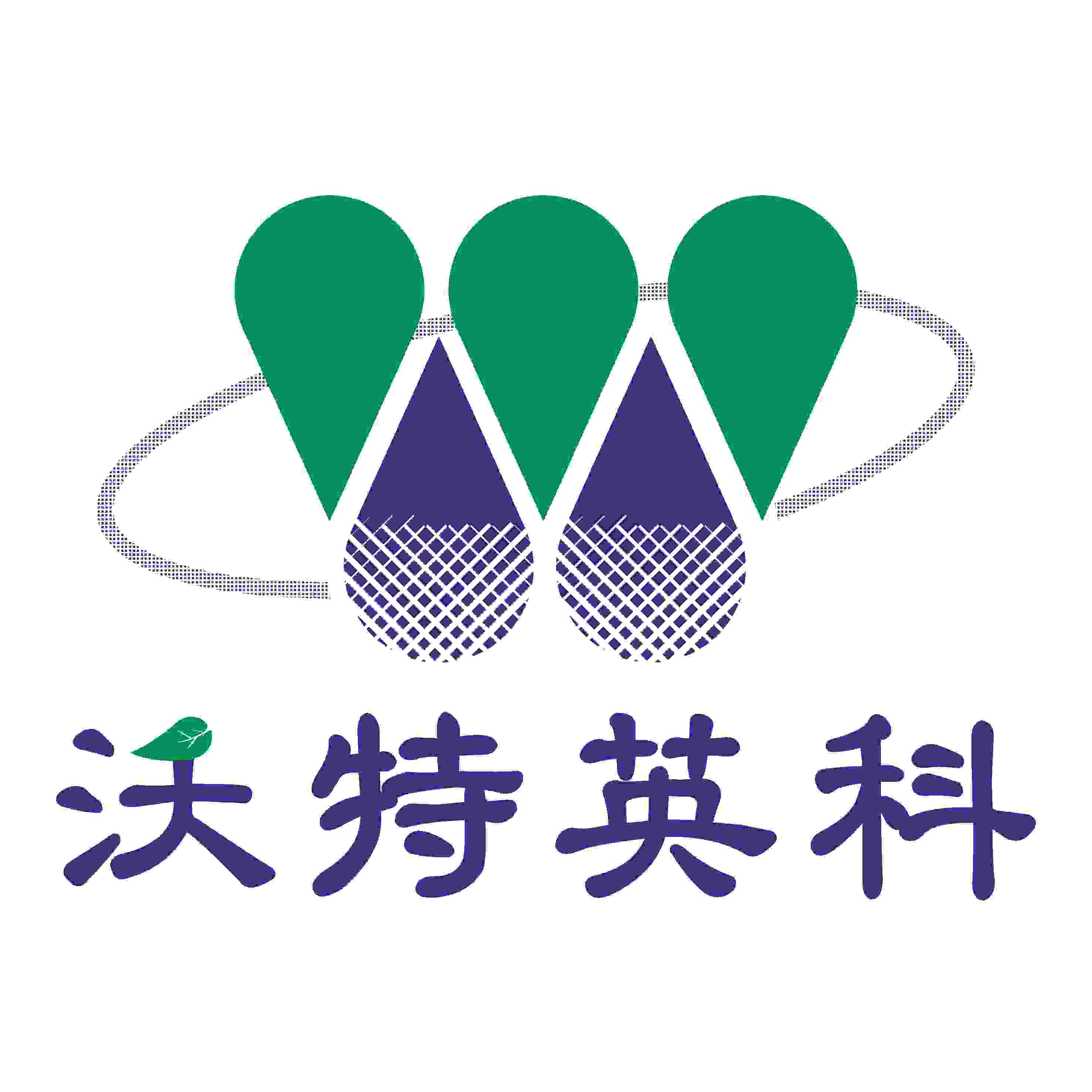 南雄市好田化工有限公司