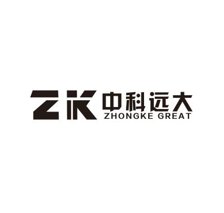 深圳市中科远大科技有限公司