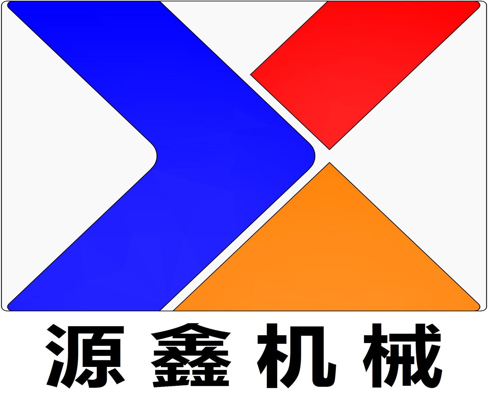 沈阳源鑫机电配件厂