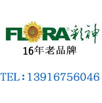 上海速贤数码科技有限公司