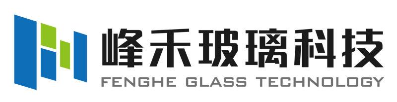 沙河市峰禾玻璃科技有限公司