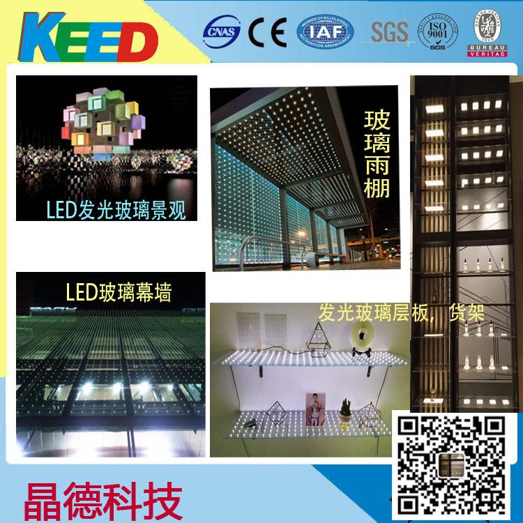 惠州市晶德电子有限公司