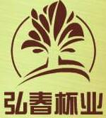 蚌埠弘春玻璃制品有限公司