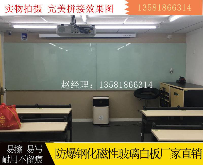 北京胜达文仪科技有限公司