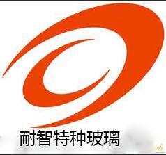 广州耐智特种玻璃有限公司