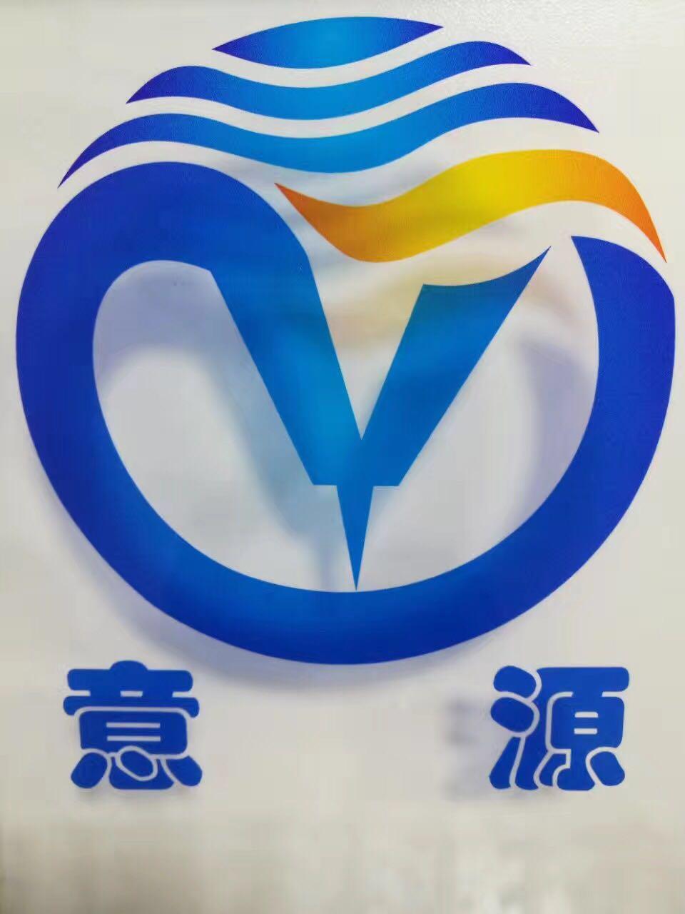 南京意源玻璃科技有限公司