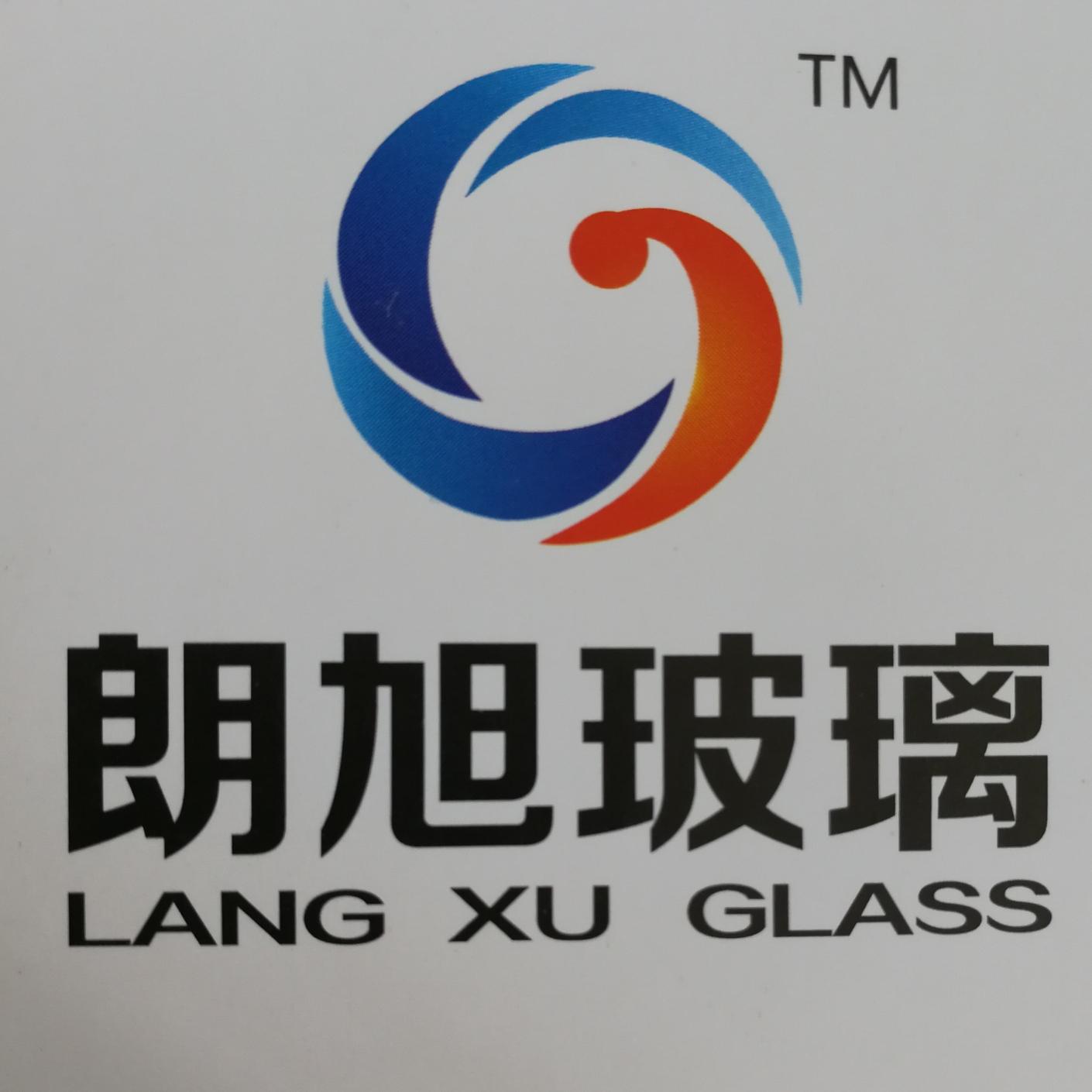 安徽朗旭玻璃器皿有限公司