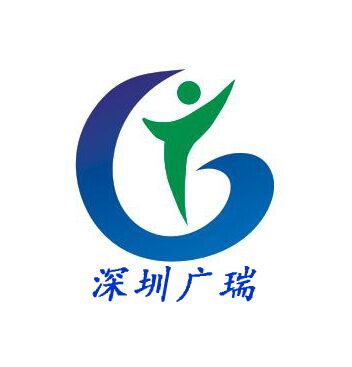 深圳市广瑞新材料有限公司