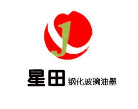 广东顺德竞彩商贸有限公司