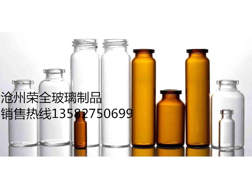 沧州荣全玻璃制品有限公司