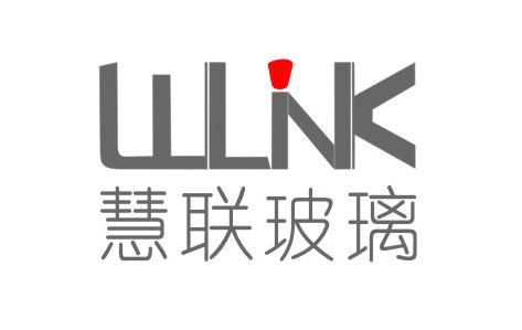东莞市慧联玻璃科技有限公司