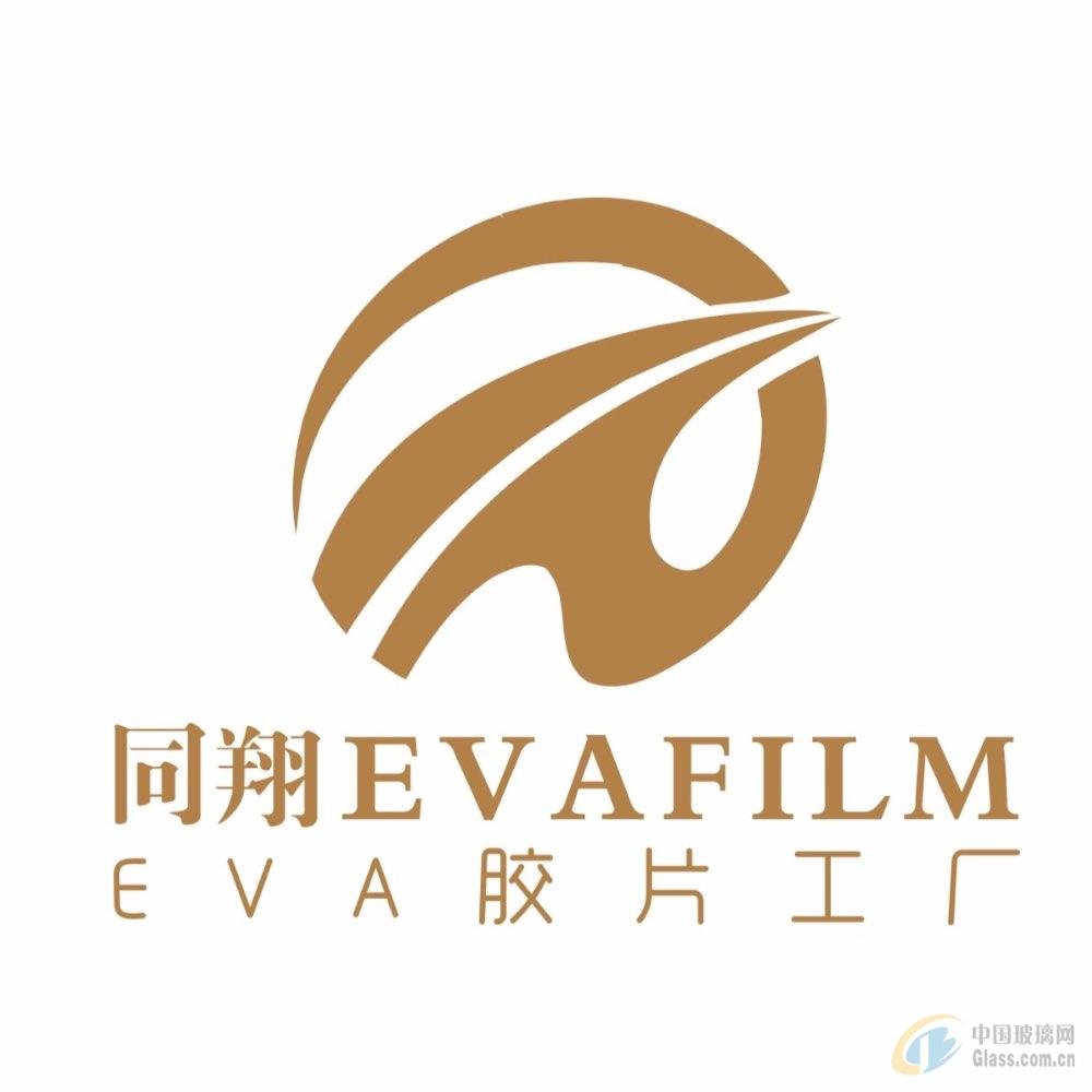 南京同翔环保科技有限公司