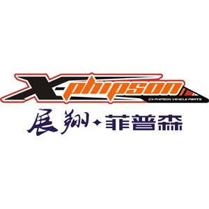 广州展翔车辆部件有限公司