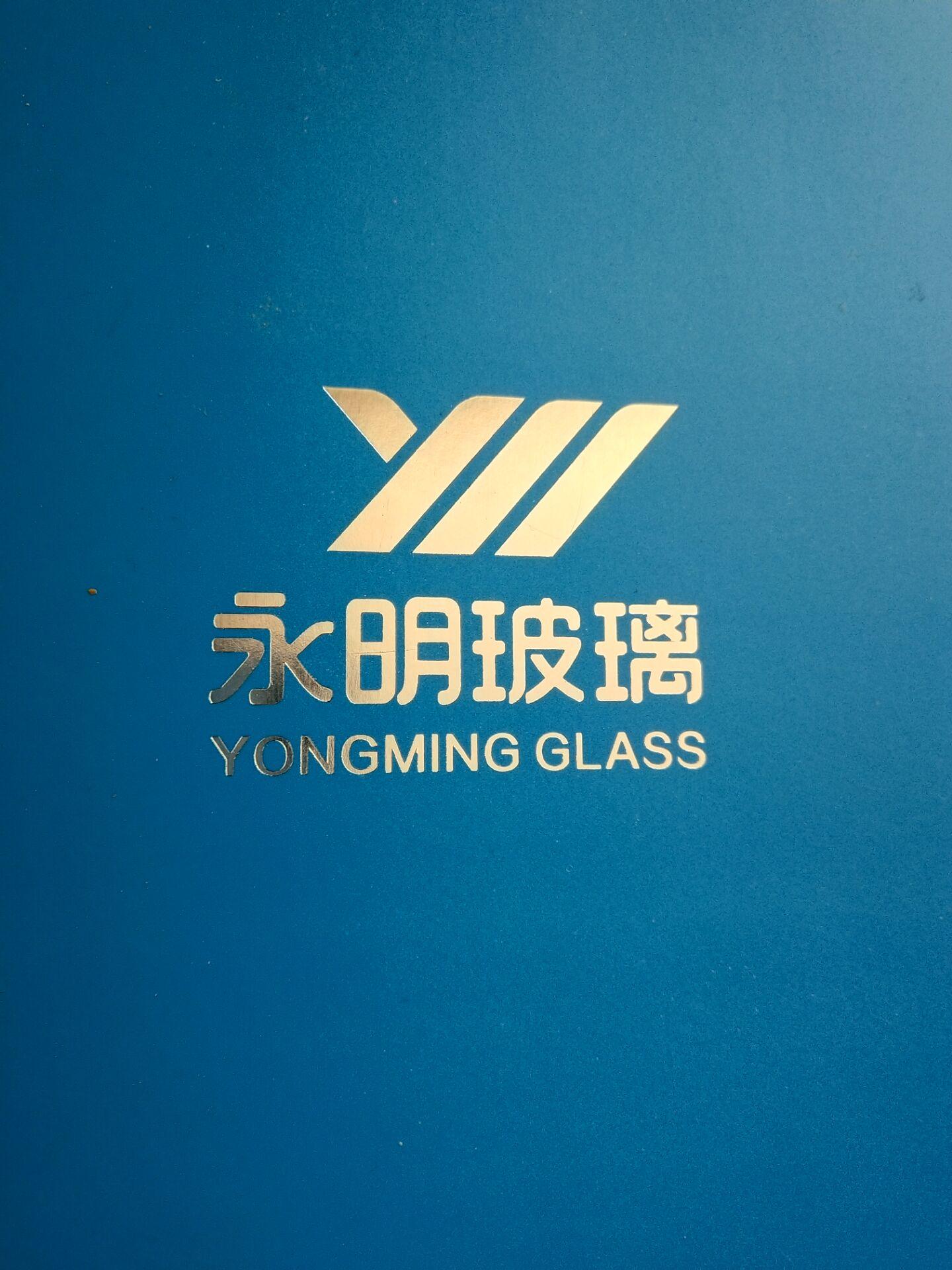 包头市永明玻璃有限公司