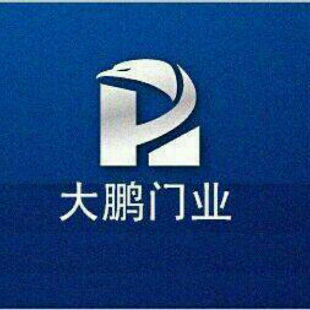 邯郸鹏翔金属制品有限公司