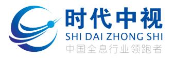 深圳时代中视科技发展有限公司
