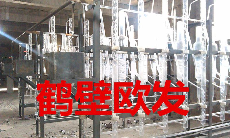 鹤壁欧发石英玻璃仪器销售有限公司