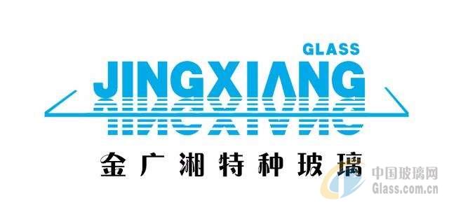 长沙金广湘特种玻璃有限公司